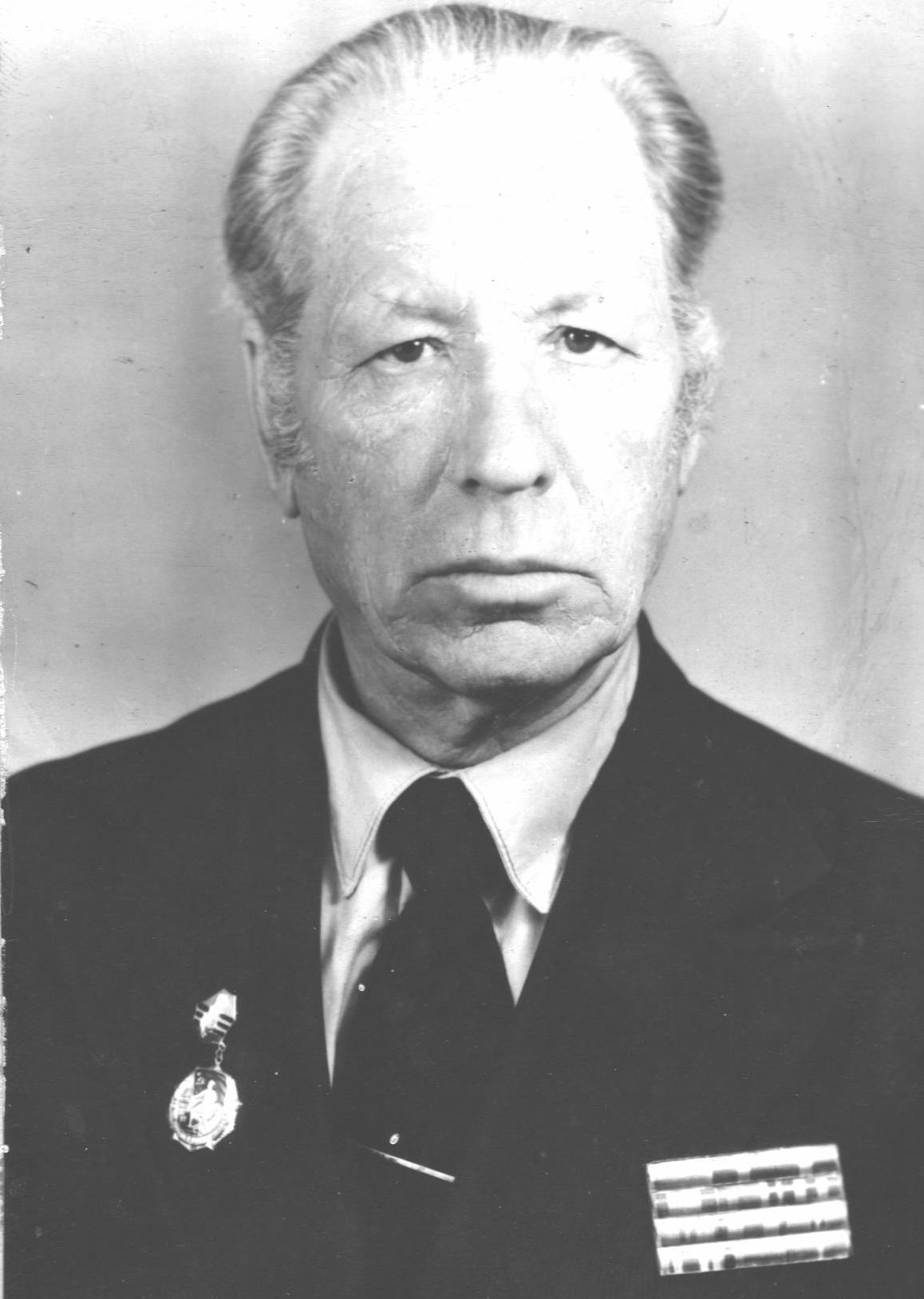 П.Е. Клемин
