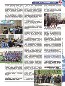 interview-punt2015-4