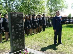Открытие обелиска слушателям и офицерам Рязанской Высшей офицерской школы ночных экипажей АДД