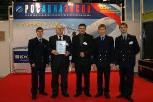 Кирсановский колледж на 4-ой Международ-ной специализированной выставке «РОСАВИАЭКСПО - 2008»