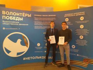 Тамбовский региональный патриотический форум молодежи-2019