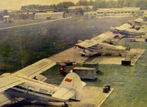 Учебный аэродром