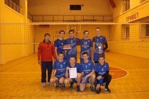 Городской турнир по волейболу среди мужских команд, посвящённый Дню народного единства
